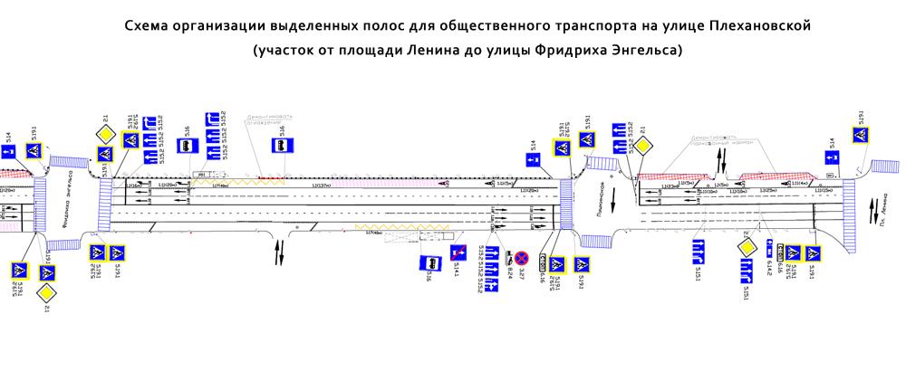 От площади Ленина до улицы Фридриха Энгельса.