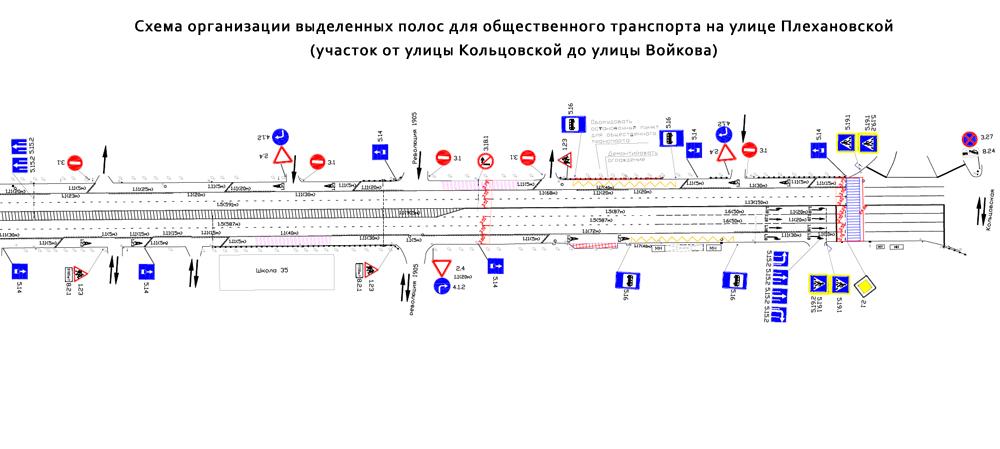 От улицы Кольцовской до улицы Войкова.