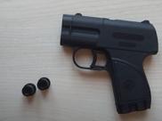 Такой аэрозольный пистолет изъяли у мужчины.