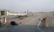 Аэропорт «Шереметьево».