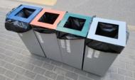 Урны для раздельного сбора мусора.