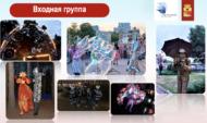 Общегородской выпускной в Воронеже.