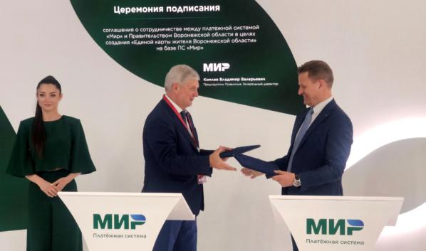 Церемония подписания соглашения.