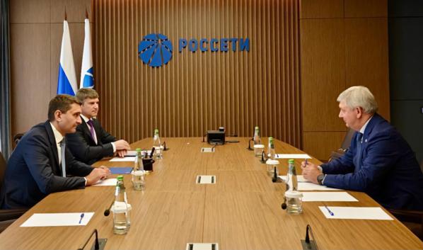 Александр Гусев встретился с руководством ПАО «Россети».