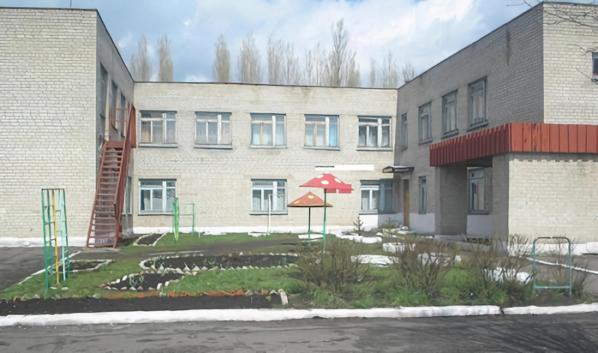 «Мировский детский дом».