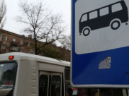 Общественный транспорт.