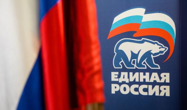 Предварительное голосование «Единой России».