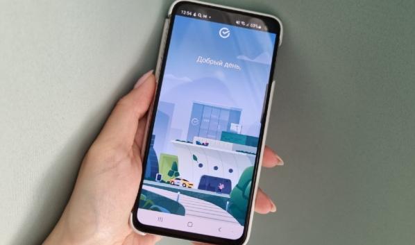 Сбер запустил личный кабинет для клиентов в мобильном приложении.