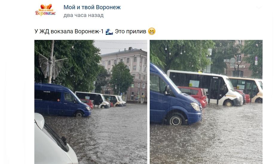 Затопленный Воронеж.