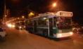 Троллейбус №11.