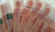 Автомобилист предлагал взятку в 30 тысяч рублей.