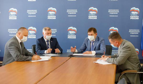 Подписание трехстороннего соглашения.