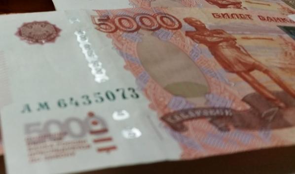 Мужчины получили по 5000 рублей.