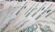 Горожанину теперь придется выплачивать кредит в 700 тысяч рублей.