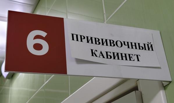 Воронежцы делают прививки от коронавируса.