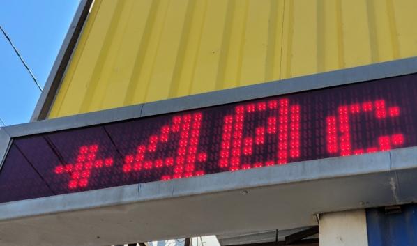 Воронежцев вновь предупреждают о сильной жаре.