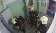 На место вызвали спасателей.