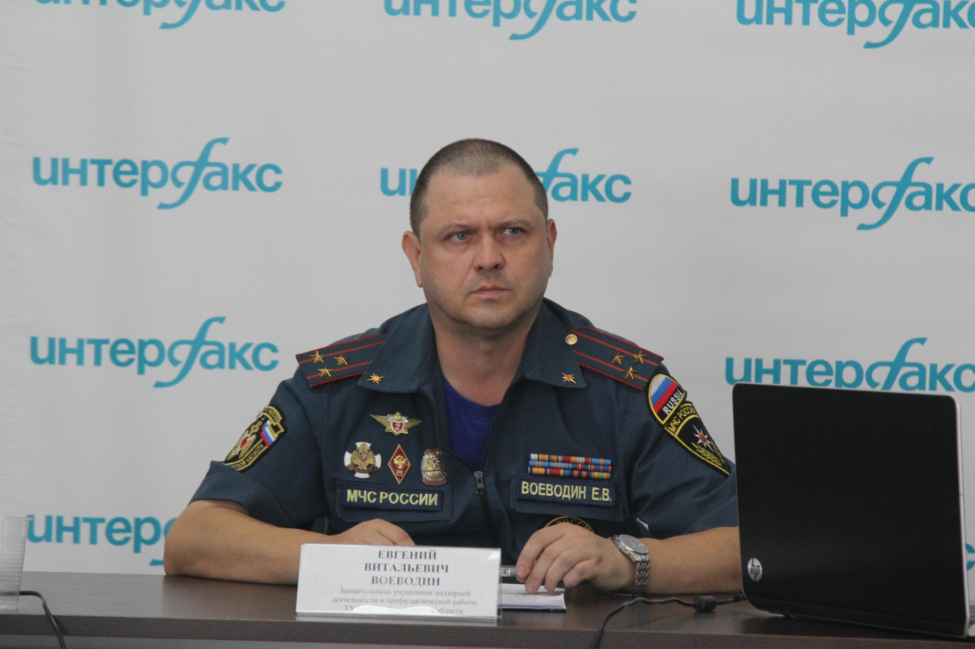 Евгений Воеводин.