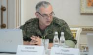 Сергей Панков.