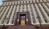 Правительство Воронежской области.