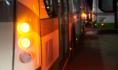 ЧП произошло при резком торможении автобуса.
