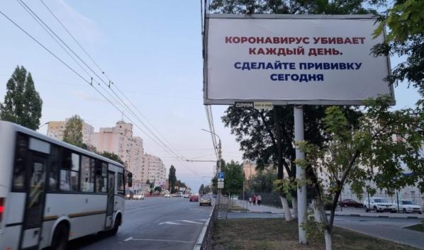 Воронежцы начинают ревакцинироваться от коронавируса.
