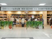 «Социальный магазин».