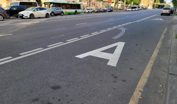 Выделенная полоса для транспорта.