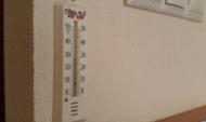 В школах дают тепло.