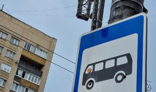 Запускают новый автобусный маршрут.
