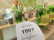 Выплаты пенсионерам в офисах Сбера проходят в штатном режиме.