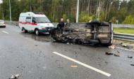 В аварии погибли два человека.
