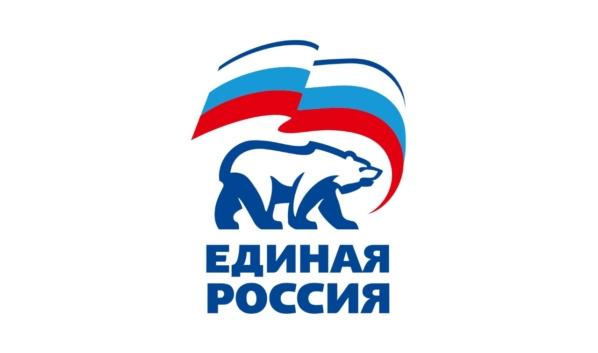 Опубликована программа «Единой России».