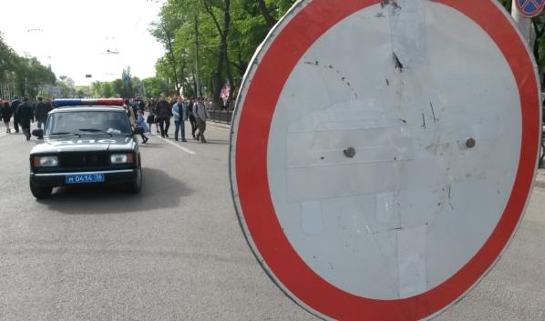 Движение по центральным улицам перекроют.