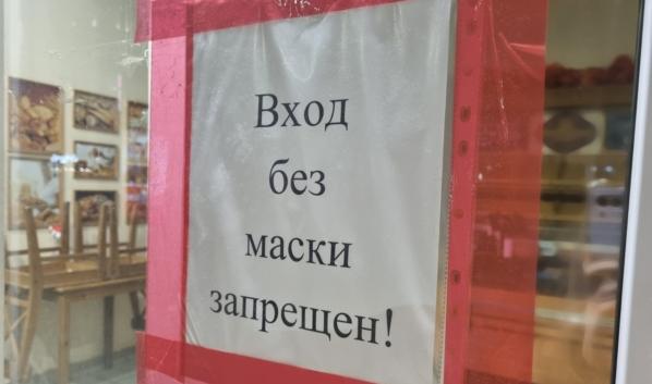 Нарушителям антиковидных мер грозит закрытие.