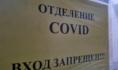 Врачи из частных клиник не пошли работать в ковидные стационары.