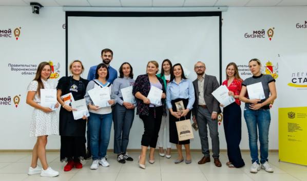 Участники программы «Легкий старт: от идеи до самозанятого».