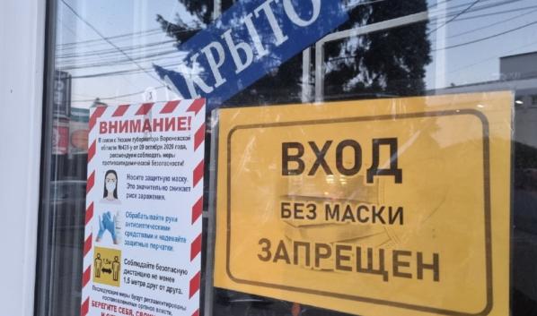 Объявят ли в Воронежской области локдаун из-за коронавируса.