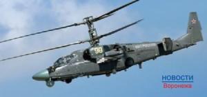 Российский ударный вертолёт Ка-52