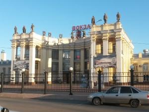 Железнодорожный вокзал «Воронеж-1».