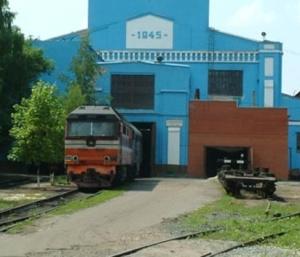 Старые цеха завода.