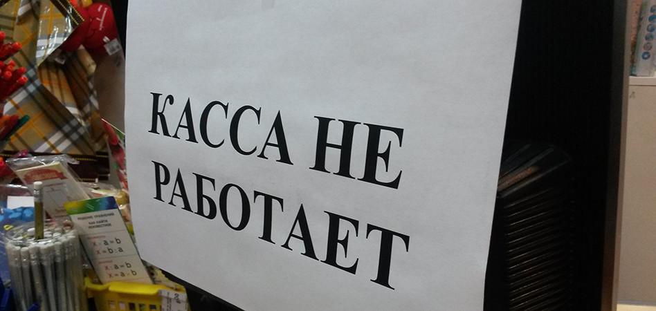 Кассовые аппараты в Минске - BizOrgsu